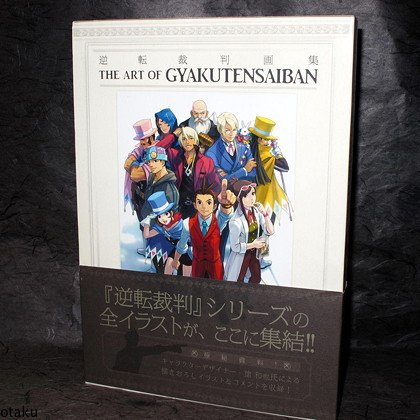 Art Of Phoenix Wright Ace Attorney Gyakuten Saiban Book