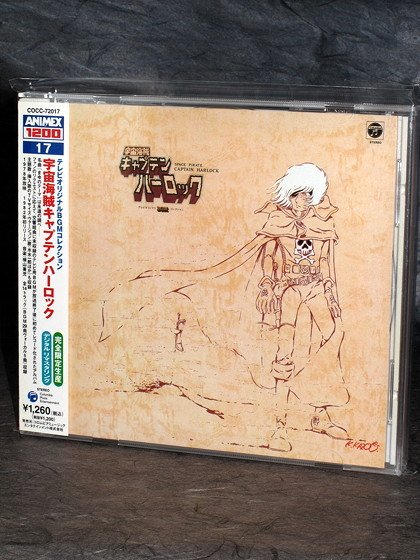 CAPTAIN HARLOCK TV BGM COLLECTION UCHU KAIZOKU ANIME CD