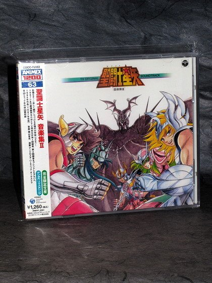 SAINT SEIYA MUSIC COLLECTION II JAPAN ANIME MUSIC CD