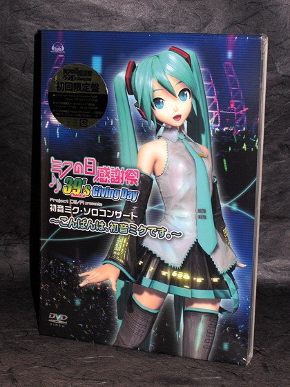 Miku Hatsune Project DIVA 39's Giving Day DVD NEW