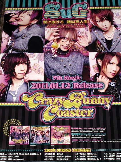 SuG Crazy Bunny Coaster CD LARGE JAPAN POSTER NEW