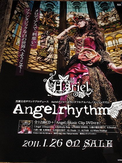 Asriel Angelrhythm CD Visual Kei LARGE JAPAN POSTER NEW