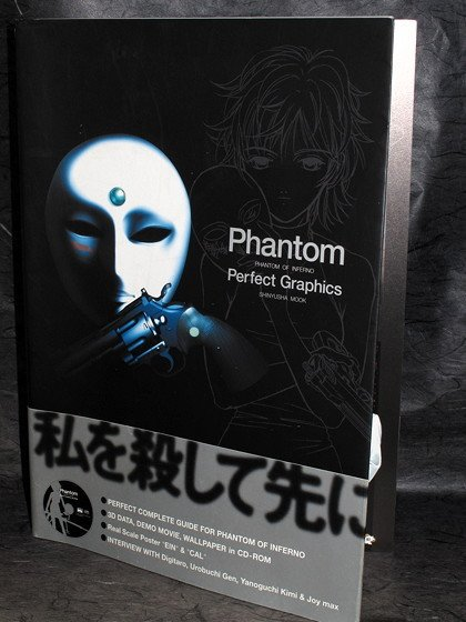 PHANTOM OF INFERNO Perfect Graphics Japan Game Art Book
