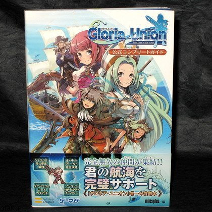 Gloria Union PSP Japan Complete Game Guide Art Book NEW