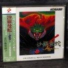 SALAMANDER Again KONAMI Japan Game Music CD Arcade MSX Arranged Soundtracks CD
