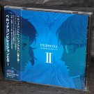 Persona Compilation CD II Japan Rare Game SOUNDTRACK MUSIC CD