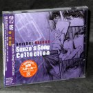SAIYUKI RELOAD SANZOS SONG COLLECTION ANIME MUSIC CD