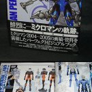 MICROMAN MICRONAUT PERFECT WORKS JAPAN IMPORT BOOK NEW