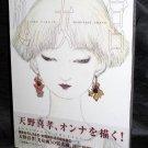 Yoshitaka Amano The Virgin JAPAN ART BOOK SEALED NEW