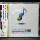 CHUN SOFT GAME MUSIC GREATEST COLLECTION GAME MUSIC CD