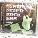 SYNCHRONIZED ROCKERS THE PILLOWS TRIBUTE ALBUM NEW CD