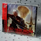 FATE/STAY NIGHT OST ORIGINAL WINDOWS GAME MUSIC CD NEW