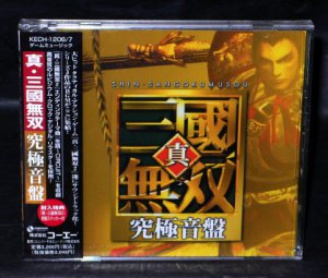 DYNASTY WARRIORS 1 2 PS2 SHIN SANGOKU GAME MUSIC CD NEW