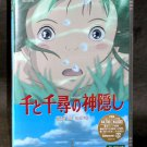 SPIRITED AWAY ANIME MOVIE DVD RARE JAPAN ORIGINAL NEW