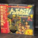 GUNBUSTER BGM COLLECTIONTop o Nerae! Gunbuster - BGM Collection Music CD