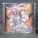 GROWLANSER VI OST JAPAN GAME MUSIC CD CHATA ATLUS NEW