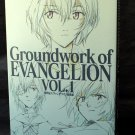 Evangelion The Groundwork Of Vol 1 Japan Anime Manga Character Art Book