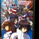 Gundam Piano Album Japan Anime Soundtrack Music Score Book NEW