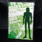 Tiger and Bunny 2012 Schedule Diary Book ANIME MANGA JAPAN NEW