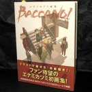 NEW Katsumi Enami Baccano Art Book Japan Anime Manga Illustrations NEW