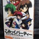 Comic Party Visual Fan Book Japan Anime Manga Character Art Book