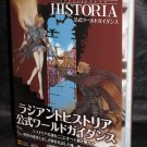 Radiant Historia World Guidance Book Japan DS Game Guide and Art NEW