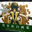 Kino's Journey Kino No Tabi Beautiful World Kurobashi Kouhaku ANIME ART BOOK NEW