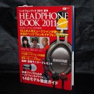 Headphone Book 2011 Catalog of Japanese Headphones Japan Photo Book NEW