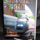 Tomix Railroad Model Catalog 2001 Book N Scale Gauge JAPAN 7024