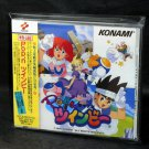 Pop'n Twinbee KONAMI SNES SFC GAME MUSIC CD SOUNDTRACK