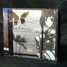 Ar Tonelico III Hymmnos Concert Side. Ao Blue Japan Game MUSIC CD NEW
