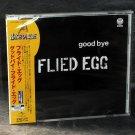 FLIED EGG GOOD BYE 1972 JAPAN PROG ROCK CD NEW