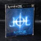 SHOJO LOLITA 23KU 23Q VISUAL KEI JAPAN CD PLUS DVD NEW