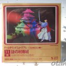 NAZO NO MURASAME JO FAMICOM NES ORIGINAL GAME MUSIC CD
