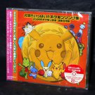 GENKI IPPAI POKEMON SONG 2005 JAPAN ANIME MUSIC CD NEW