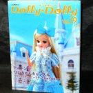 DOLLY DOLLY 19 JAPANESE DOLL DOLLS BOOK LICCA CHAN NEW