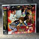 GEGEGE NO KITARO NIHON BAKURETSU ANIME MUSIC CD NEW