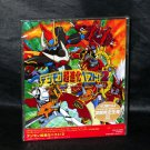 DIGIMON SUPER EVOLUTION BEST 2 ANIME MUSIC CD NEW