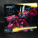 GUNDAM SEED ORIGINAL SOUNDTRACK II SPECIAL BOX NEW