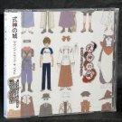 SHIKIGAMI NO SHIRO II III PS2 SOUNDTRACK GAME MUSIC CD