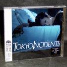 SHENA RINGO SHIINA TOKYO JIHEN NEW JP MUSIC CD SHURABA