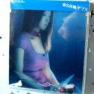 SHENA RINGO JPOP GIPS JAPAN ORIGINAL MUSIC CD SHIINA
