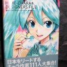 Hime-Chara Designers File JPN Anime Manga Art Book NEW