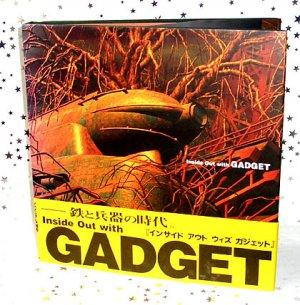 GADGET PAST AS FUTURE HARDCOVER ARTBOOK JAPAN EARLY CGI