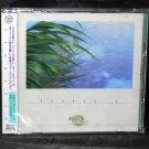 ONEGAI TEACHER NEW ANIME MUSIC CD SOUNDTRACK