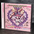 MUCHIMUCHIPORK PinkSweets W Sound Track Original Game Soundtracks Music CD NEW