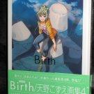 Kozue Amano Illustration IV Birth Japan Anime Manga Art Book NEW