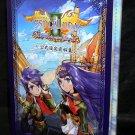 ESPGALUDA II BLACK LABEL CAVE XBOX 360 Japan GAME ART BOOK NEW
