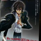 CODE GEASS LELOUCH OF REBELLION R2 LARGE ANIME POSTER