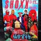 SHOXX 189 JAPAN VISUAL KEI ROCK MUSIC GazettE NEW